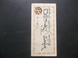 Japan: Classic 1/2 Sen Postal Envelope To (?) (#PY6) - Postal Stationery
