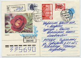 MOLDOVA 1992 Registered Cover With Tiraspol Local Overprint In Combination With Soviet Union Stamps. - Moldova