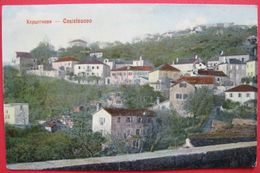 MONTENEGRO - CRNA GORA, HERCEGNOVI - CASTELNUOVO 1914 - Montenegro