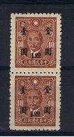SG 1092a / Paire Dent 11 - 1912-1949 Republic