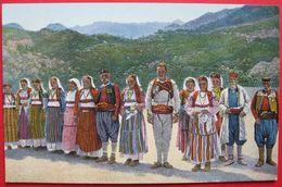 MONTENEGRO - CRNA GORA, NARODNA NOSNJA - COSTUMES NATIONALS, TRACHTEN - DEPOSE TOSOVIC, DUBROVNIK - Montenegro