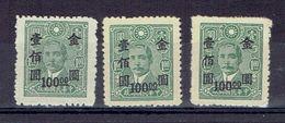 SG 1110 X 3 / 3 Papiers - 1912-1949 Republic
