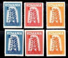Europa émissions De Propagande Roumanie Maury N° 1/3 Dentelés Et Non-dentelés Neufs ** MNH. A Saisir! - Europa-CEPT