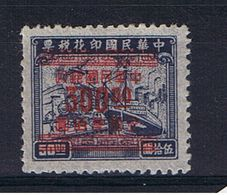 SG 1133 / Chan G 112 / Petits Trous - 1912-1949 Republic