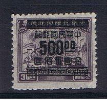 SG 1134 / Chan G 98a / Dentelé 12 ½ - 1912-1949 Republic