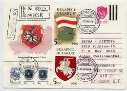 BELARUS 1992 National Symbols On Registered FDC With Soviet Union Combination.  Michel 4-5 - Belarus