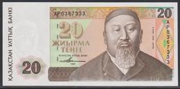 Kazakhstan 20 Tengé 1993 UNC - Kazakhstan