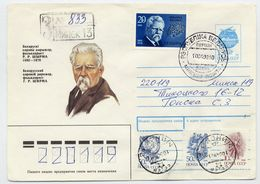 BELARUS 1992 Shyrma On Registered FDC With Soviet Union Combination.  Michel 2 - Belarus