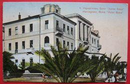 MONTENEGRO - CRNA GORA, HERCEGNOVI - HOTEL BOKA - Montenegro