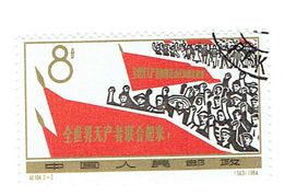 SG 2167 Used - Used Stamps
