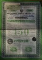 Deux Obligations Gouvernement Impérial De Russie - Banque Impériale Foncière De La Noblesse - Lettre De Gage 3.5% - 1898 - Actions & Titres