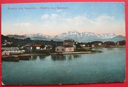 MONTENEGRO - CRNA GORA, KUMBOR - Montenegro