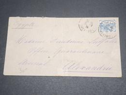 FRANCE - Enveloppe De Nancy Pour Alexandrie En 1918 , Affranchissement Orphelin ( 1 ère Série ) -  L 12632 - Marcophilie (Lettres)