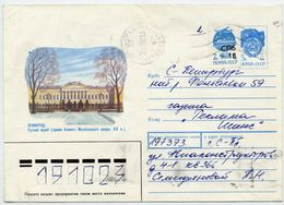 RUSSIA 1992 St.Petersburg Local Surcharge 7+18 K. Used On Stationery Cover.  Michel 2 - 1992-.... Federation
