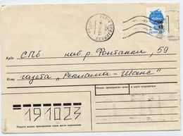 RUSSIA 1992 St.Petersburg Local Surcharge 7+18 K. Used On Cover.  Michel 2 - 1992-.... Federation