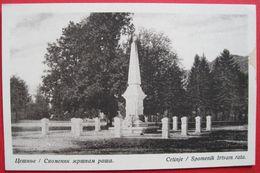 MONTENEGRO - CRNA GORA, CETINJE - SPOMENIK ZRTVAMA RATA, MONUMENT - Montenegro