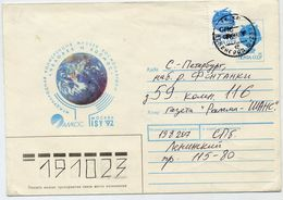 RUSSIA 1992 St.Petersburg Local Surcharge 7+16 K. Used On Stationery Cover.  Michel 1 - 1992-.... Federation