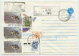 RUSSIA 1993 Soviet Union 7 K. Envelope With Buildings Definitive 10 R. And Cash Payment Cachet. - 1992-.... Federation