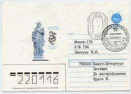 RUSSIA 1993 Soviet Union 7 K. Envelope Uprated With 73 K. St. Petersburg Handstamp. - 1992-.... Federation