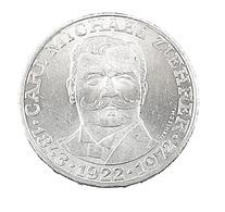 25 Shilling - Autriche - 1972 - Argent - Sup - - Austria