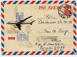 SOVIET UNION 1965 16 K. Airmail Envelope Used To BRD With Riga Postmark.  Michel LU100b - 1960-69