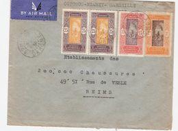 Beau Cachet BOHICON  30SEPT 38  DAHOMEY-lettre PAR AVION -1paire De N° 63+ N° 58+ N°48   -pour La FRANCE -2 SCANS - Dahomey (1899-1944)
