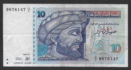 TUNISIE  - Billet De 10 Dinars  De 1994 - Tunisia