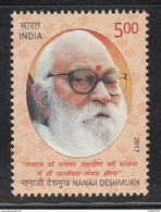 INDIA, 2017, NANAJI DESHMUKH, Celebriety, 1v  MNH(**) - Inde