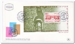 Israël 1968, TABIRA - FDC