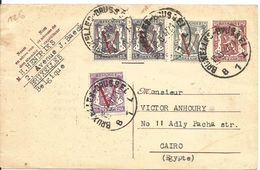 Carte Postale 126 + T.P. 671 (2) - 672 - 673 De Bxl Vers Le Caire 16/06/1947 - Bélgica