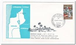 Israël 1968, Opening Day Of Israeli Post Office Birket Ram - Brieven En Documenten
