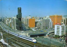 Japan - Postcard Circulated 1983 - Nishi Ginza - The Super Express Train - 2/scans - Japan