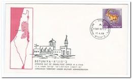 Israël 1968, Opening Day Of Israeli Post Office Betuniya - FDC