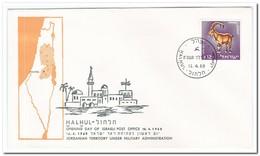 Israël 1968, Opening Day Of Israeli Post Office Halhul - FDC