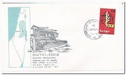 Israël 1967, Opening Day Of Israeli Post Office Shu'Fat - FDC