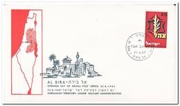 Israël 1967, Opening Day Of Israeli Post Office Al Bira - FDC