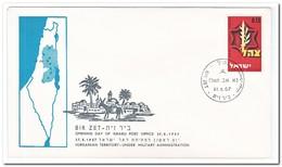 Israël 1967, Opening Day Of Israeli Post Office Bir Zet - FDC