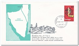 Israël 1967, Opening Day Of Israeli Post Office Gabalya - FDC