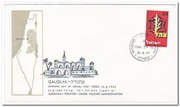 Israël 1967, Opening Day Of Israeli Post Office QalQilya - FDC