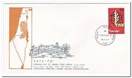 Israël 1967, Opening Day Of Israeli Post Office Yata - FDC