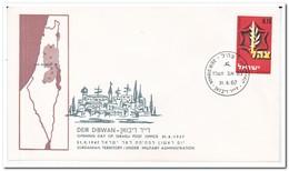 Israël 1967, Opening Day Of Israeli Post Office Deir Dibwan - FDC