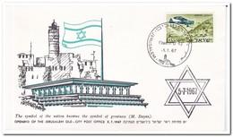Israël 1967, Opening Day Of Israeli Post Office Jerusalem - FDC