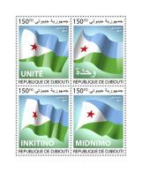 Z08 DJBLocal07a DJIBOUTI 2017 Djibouti Independence Day MNH ** Postfrisch - Dschibuti (1977-...)