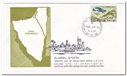 Israël 1967, Opening Day Of Israeli Post Office El-Arish - FDC