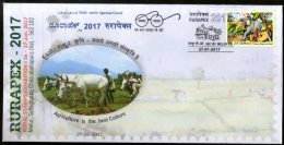 India 2017 Agriculture Is The Best Culture Cow Plough Farmer Special Cover  # 18287 - Agriculture