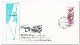 Israel 1970, Opening Day Of Israeli Post Office Gesher Adam - Israël