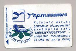 UKRAINE - Kyiv - 1998 - Phonecard Telecard Chip Card - Advertising - Ukrtelecom - K338 - 840 Units - - Ukraine