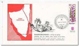 Israel 1970, Opening Day Of Israeli Post Office Sharm Esh Sheikh - Israël