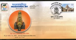India 2017 Shri Guru Raghavendra Math Sirsi Hindu Mythology  God Religion Cover # 18282 - Hinduism