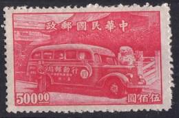 1947 CHINE REPUBLIQUE  N** 601  MNH - 1912-1949 Republic